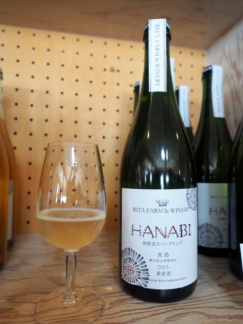 "Creamy sparkling wine ""HANABI"" from Rita Farm & Winery"