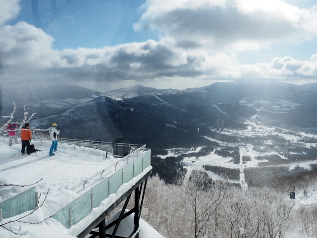 View from the Gondola Station at the top of the mountain