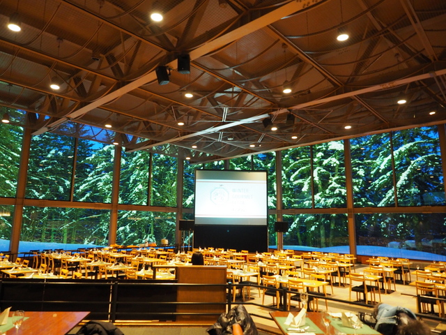 """Restaurant Nininupri of forest"" in The Village alpha, Hoshino Resorts TOMAMU"
