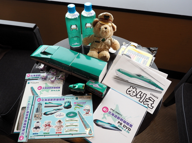 "Souvenirs for the customers of this ""GOGO! Hokkaido Shinkansen Operation Kinen Plan"""