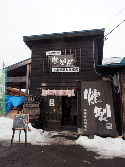 "Smoked-cured products shop ""Nanpo Shoten"" next to Utsumi Shoten"