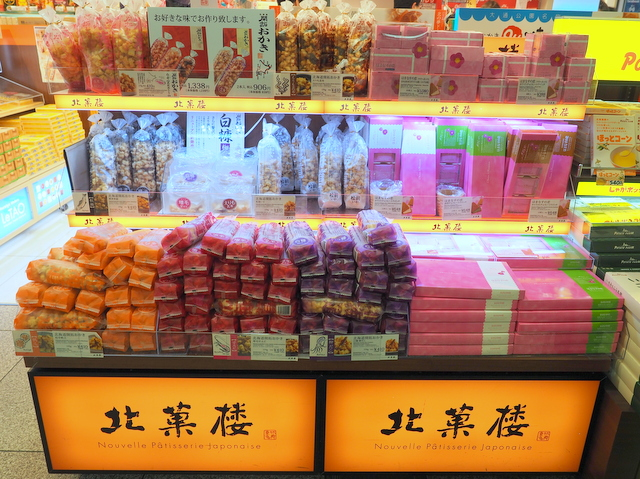 Rice crackers with seafoods from Hokkaido,
