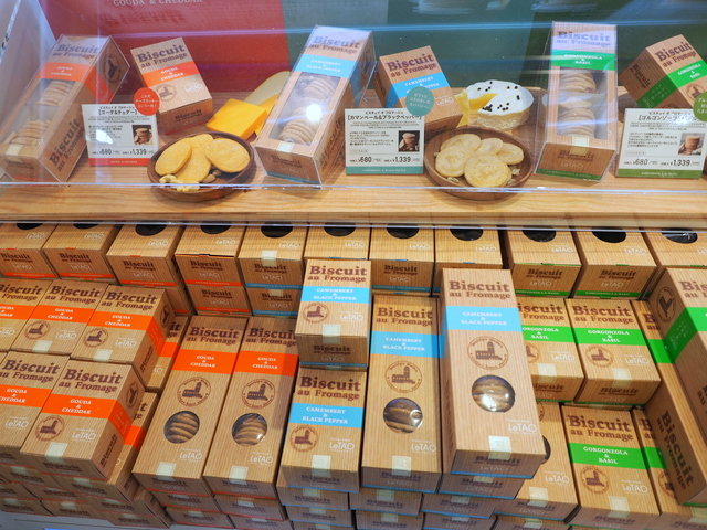 Biscuit au Fromage from LeTAO