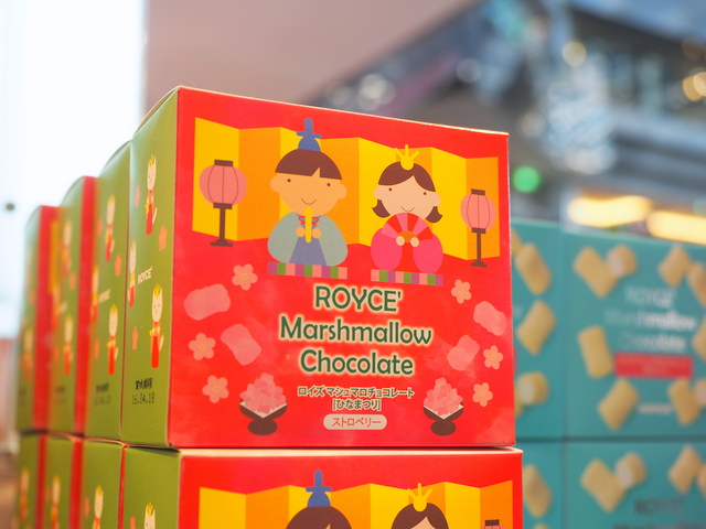 Marshmallow Chocolate from Royce released in a limited quantity for the Doll's Day in Japan