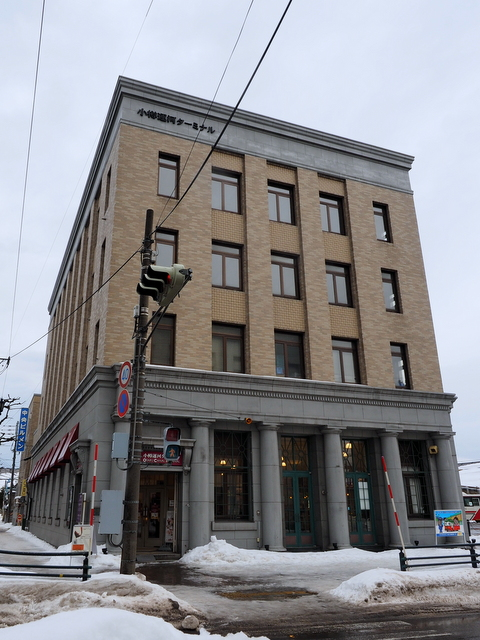 """Otaru Canal Terminal Building"" which was a Former Mitsubishi Bank Otaru Branch"