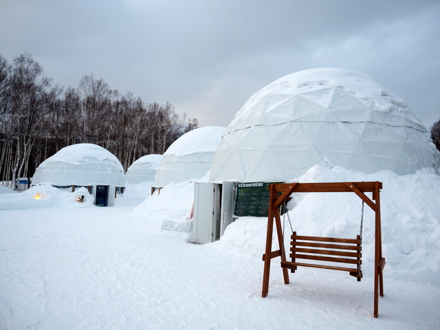 Ice Village in Hoshino Resorts TOMAMU