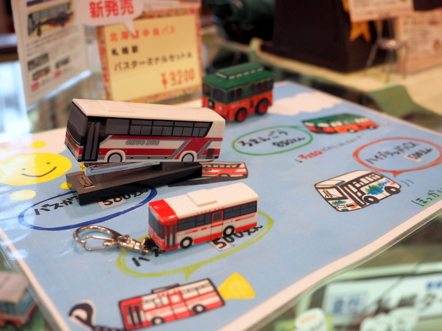 Miniature Hokkaido Chuo  Bus for souvenir which is sold in Otaru Canal Terminal