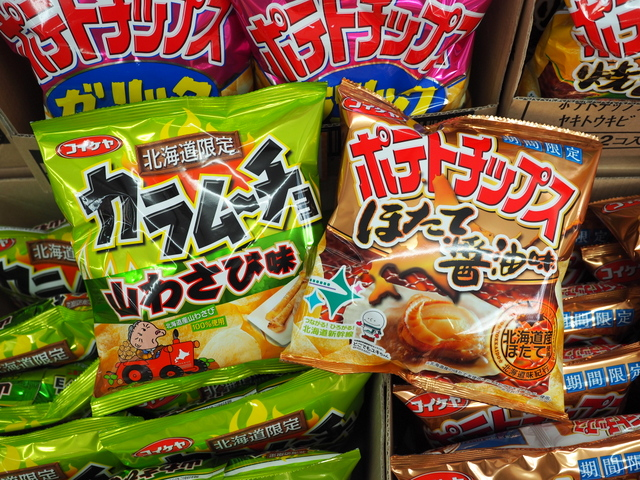 Potato crisps made by KOIKEYA which is a famos confectionary maker in Japan and has its factory for potato crisps in Minamifurano
