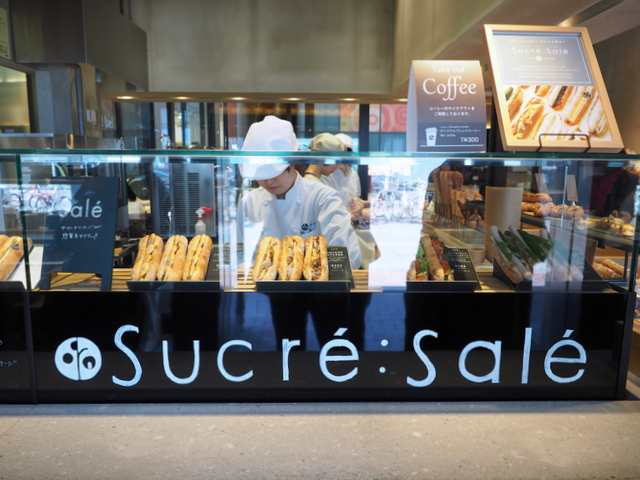 "Sandwitch series ""Sucré:Salé""  that just came out"