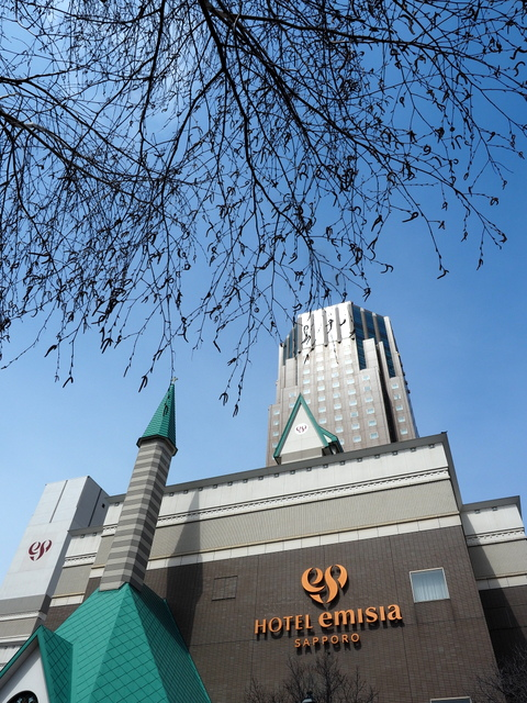 HOTEL EMISIA SAPPORO near Shinsapporo Station of JR and subway Tozai-line