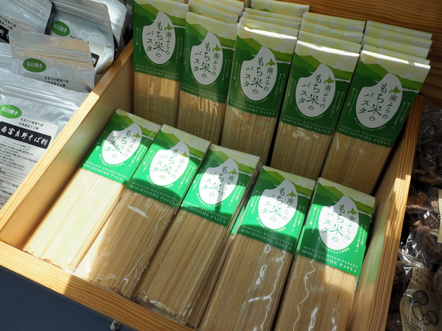Pasta made of rice grown up in Minamifurano