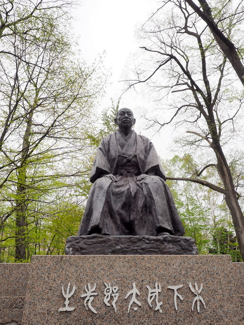 Statue of Shigetaro Kinoshita who was a member of the House of Representatives from Hokkaido