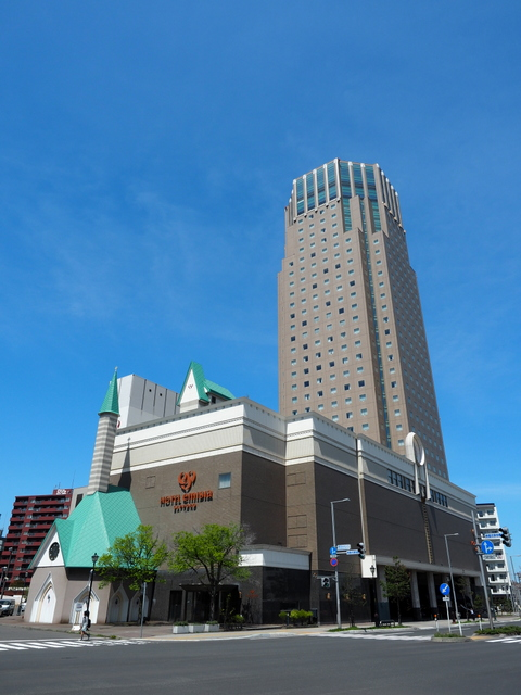 Hotel Emisia Sapporo which is 32-stories high and located at the east area of Sapporo
