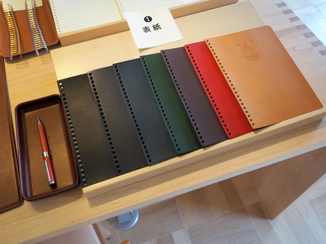 Colorful leather covers for order-made notebooks