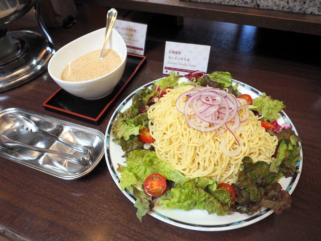 "One of the soul foods of Hokkaido ""Ramen salad"""