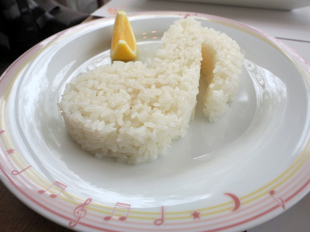 Rice in the shape of a note