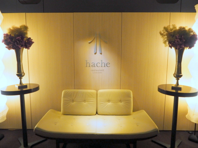 """restaurant hache by HARUHORO"" on the 3rd floor in CROSS HOTEL SAPPORO"