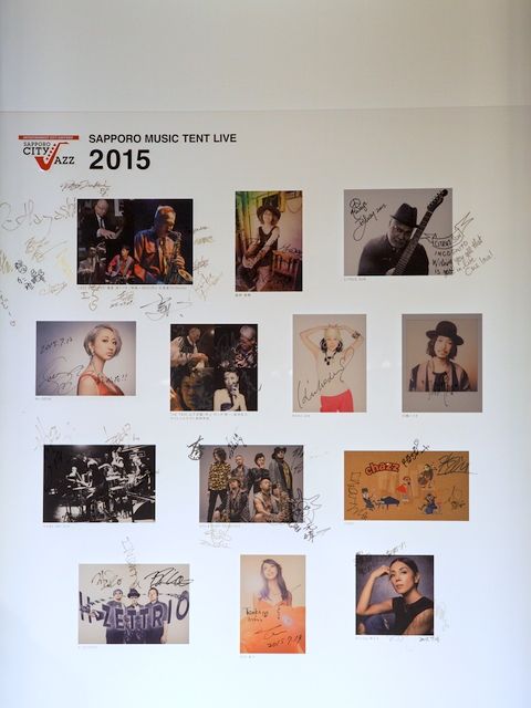 Artists who stayed in the CROSS HOTEL SAPPORO during SAPPORO CITY JAZZ