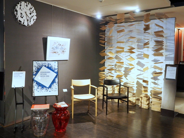 Design chairs and installation from CONDE HOUSE that are displayed and inform of ASAHIKAWA DESIGN WEEK in the lobby