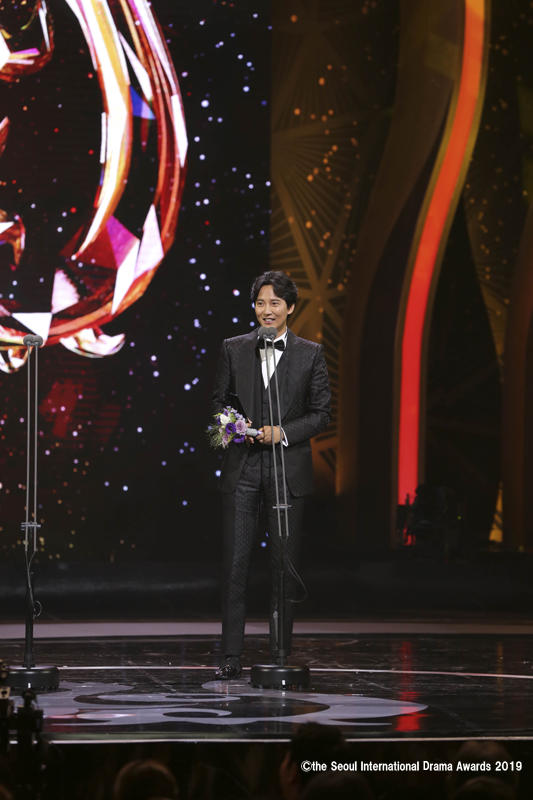 the Seoul International Drama Awards 2019-3.jpg