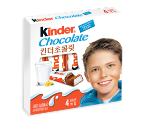 choco kinder1.png
