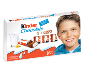 choco kinder2.png