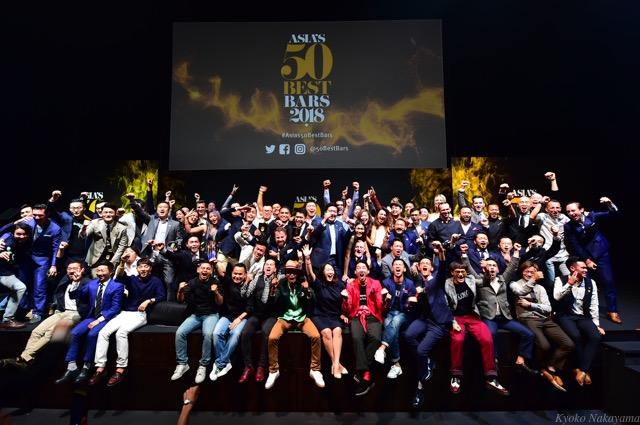 00th_1Winners of Asia's 50 Best Bars 2018 (1).jpg
