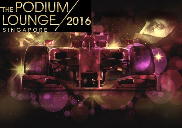 The Podium Lounge 2015 Graphic.jpg