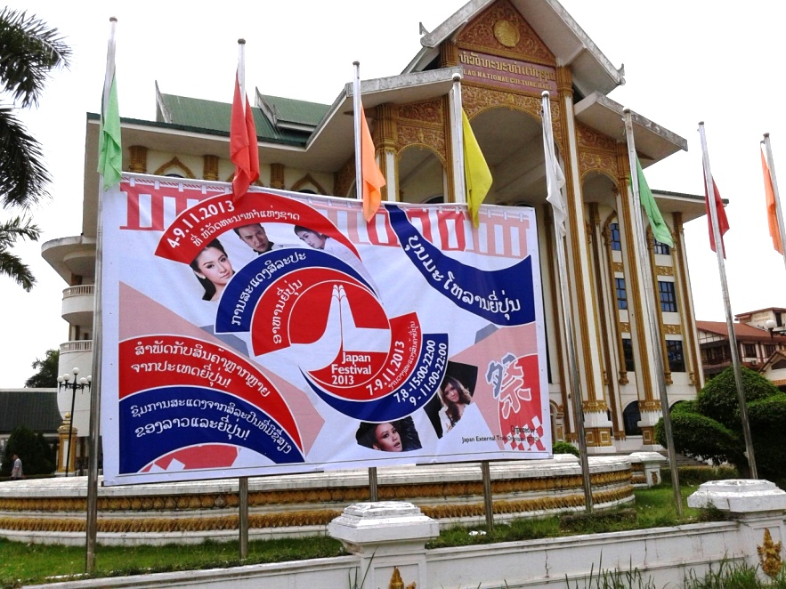 Japan Festival Banner at Culture Hall.jpg